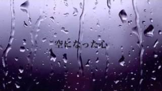 【オリジナル】EMPTY SHELL(エンプティ・シェル)【ナノ】