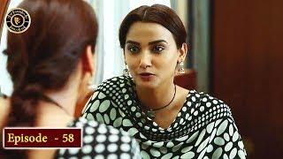 Meri Baji Episode 58 - Top Pakistani Drama