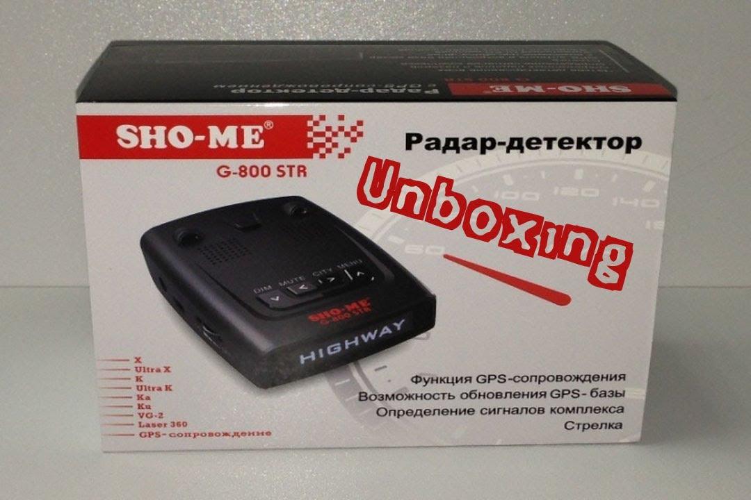 Радар Детектор Sho ME G800 Str Прошивка - YouTube