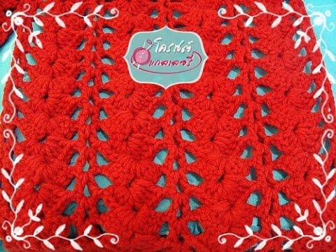 สอนถักผ้าพันคอโครเชต์ลายกลีบดอกไม้ ตอนที่3 byโครเชต์แกลเลอรี่