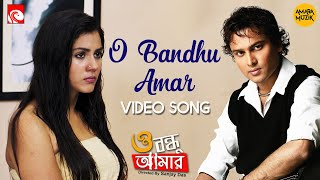 O Bondhu Amar Title Track HD.mp4