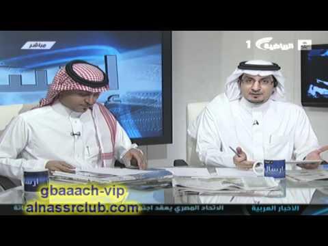 برنامج ارسال يفضح جريدة الجزيرة