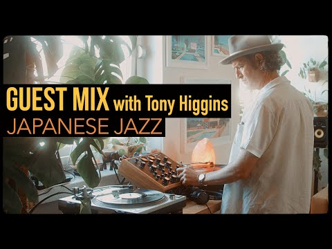 Guest Mix: Jazz Records from Japan with Tony Higgins