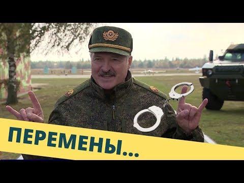 Милиция против Лукашенко!