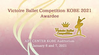 KOBE 2021-Victoire Ballet Competition Digest movie
