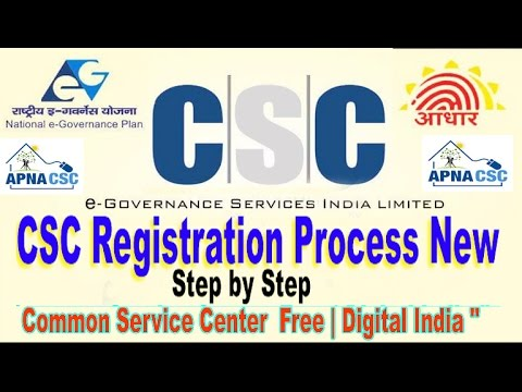 CSC Registration Process New   Step by Step   Common Service Center Free    Digital India