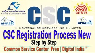 CSC Registration Process New | Step by Step | Common Service Center  Free | Digital India