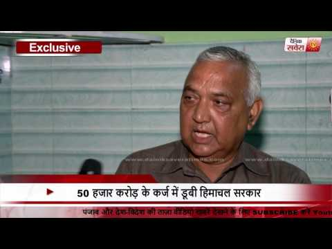 Exclusive Interview | Ramesh Dhawala, former minister BJP candidate, volcano Himachal Pradesh