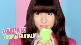 JAPANESE COMMERCIALS   2015 HIGHLIGHTS   WEEKS 18/19