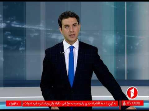 Afghanistan Dari News 22.07.2017 خبرهای افغانستان