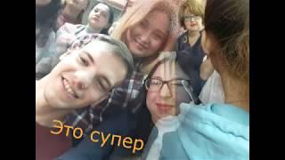 Уроки Доброты И Дружбы видео