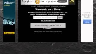 Автоматический заработок биткоин bitcoin Как быстро и легко зарабатывать биткоины