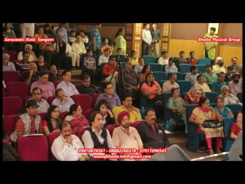 Hai Sabse Madhur Woh Geet - Saraswati Kala Sangam