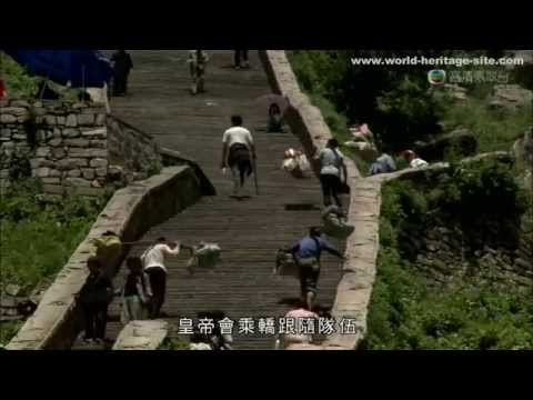 [Cantonese] Historic Monuments of Dengfeng in The Centre of Heaven and Earth