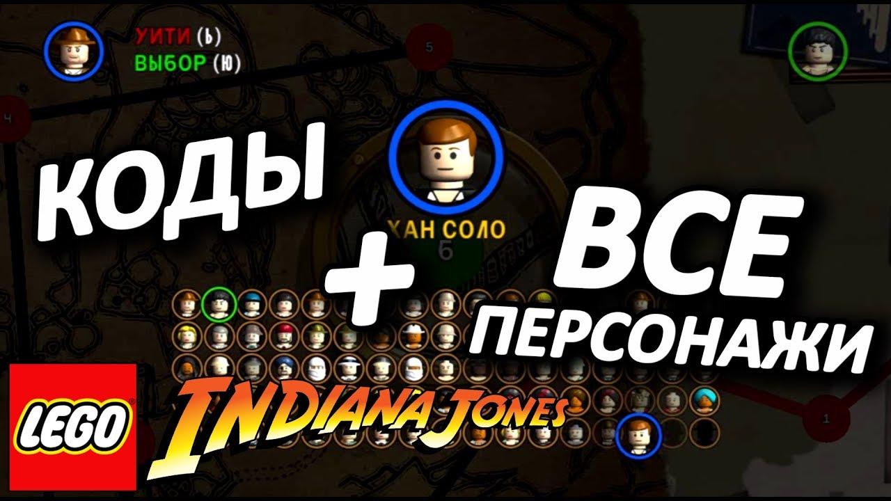 Коды на гарри поттер лего коды на персонажей есть ли у эммы уотсон татуировки на спине