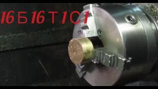 Токарний верстат з ЧПУ 16Б16Т1С1