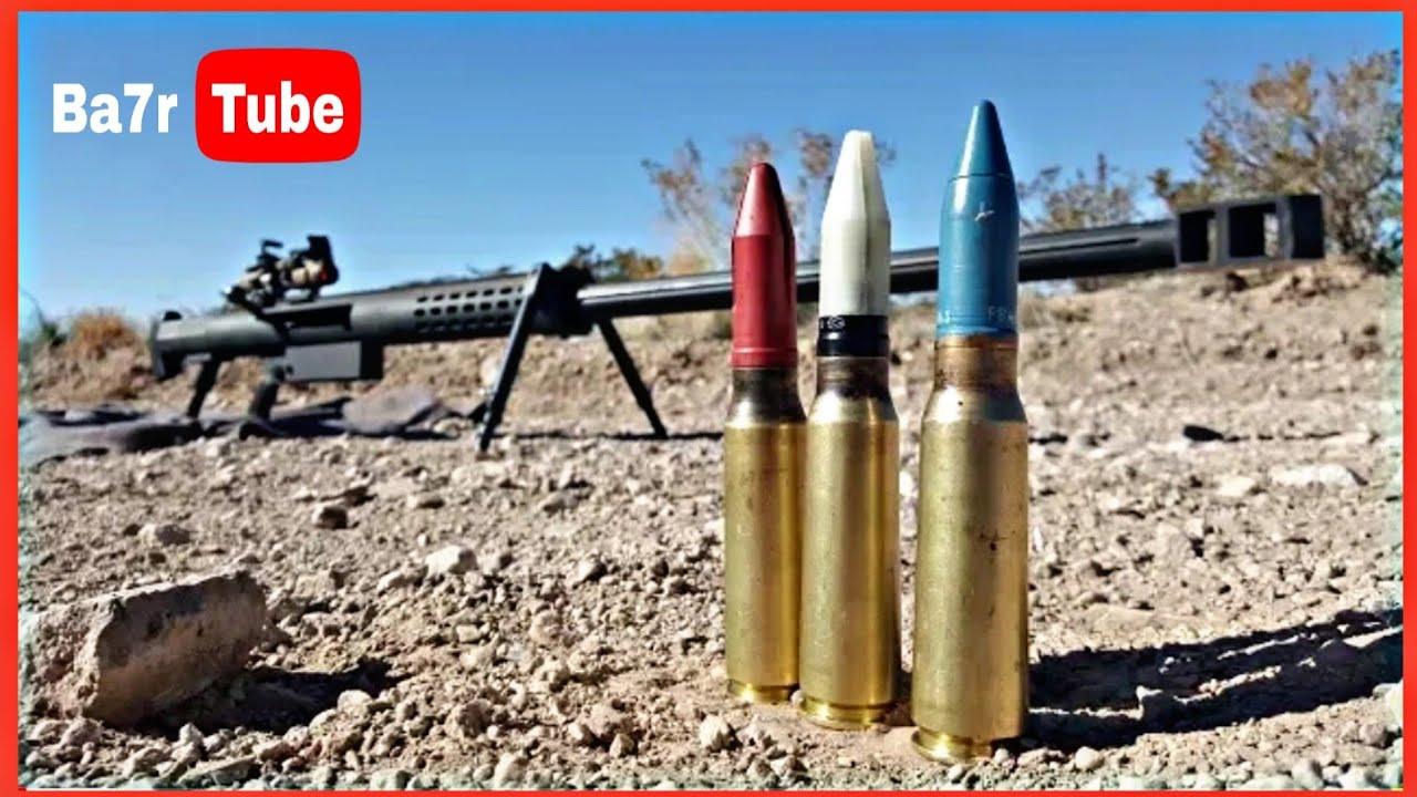 أغرب وأخطر 5 رصاصات في العالم