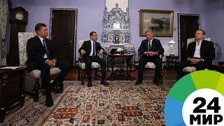 Медведев обсудил с Медведчуком и Бойко газовый вопрос и торговое сотрудничество - МИР 24