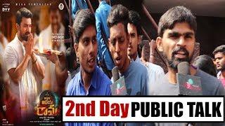 Vinaya Vidheya Rama 2nd Day Public Talk | VVR 2nd Day Public Response | Friday Poster