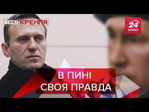 Самоотруєння Навального –