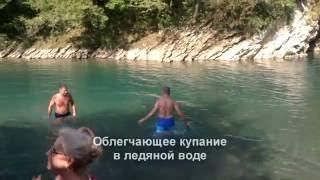Абхазия  Поход к водопаду на реке Аапста