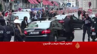 اجتماع دولي بفيينا لبحث الأزمة الليبية