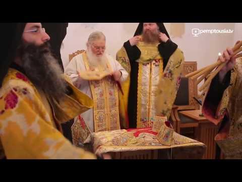 Ανάσταση & Εσπερινός Αγάπης στην Ιερά Μεγίστη Μονή Βατοπαιδίου Αγίου Όρους, 2016