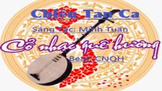 Bài Đàn vọng cổ ----- Chiều Tan Ca ----Tác Gỉa: Minh Tuấn