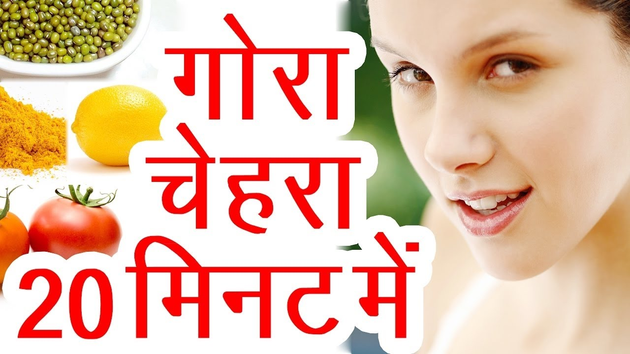 get the latest beauty tips, hair ideas , and makeup advice from the  Rajlaxmi Hindi beauty parlour