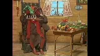 Каламбур 'Деревня Дураков'-1 Апреля