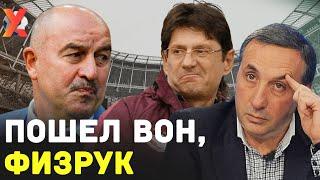 ЧЕРЧЕСОВУ ОБЪЯВИЛИ ВОЙНУ Это конец тренера сборной России