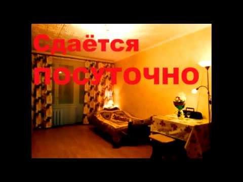 Квартиры посуточно в Москве м.Петровско-Разумовская