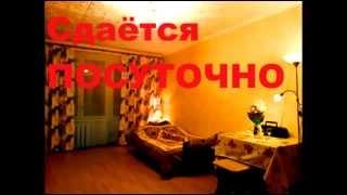 видео Недорогие гостиницы в Москве цены до 2500 рублей сутки