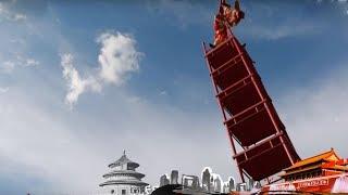 《地理中国》 20190501 五一特别节目·狮舞傩影  CCTV科教