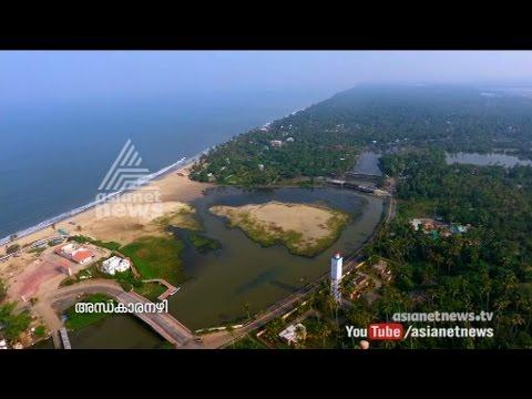 Ente Keralam Alappuzha | എന്റെ കേരളം ആലപ്പുഴ| 25 April 2017 Episode 14