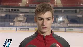 Сюжет «Спорт-кадра» о подготовке молодежной сборной Беларуси к МЧМ-2020