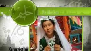 99 Names Of Allah Part 17. Kirgizistan 2 Thumbnail