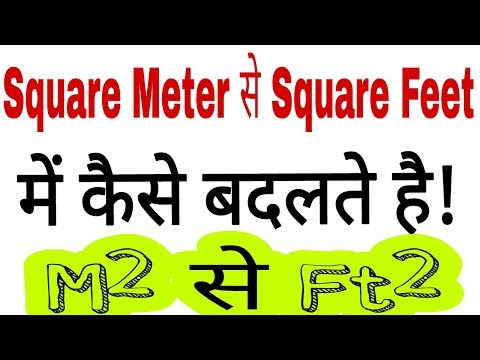 How to convert Cubic Meter to  Cubic Feet, Square Meter to Square Feet,Square Yard to Square Feet
