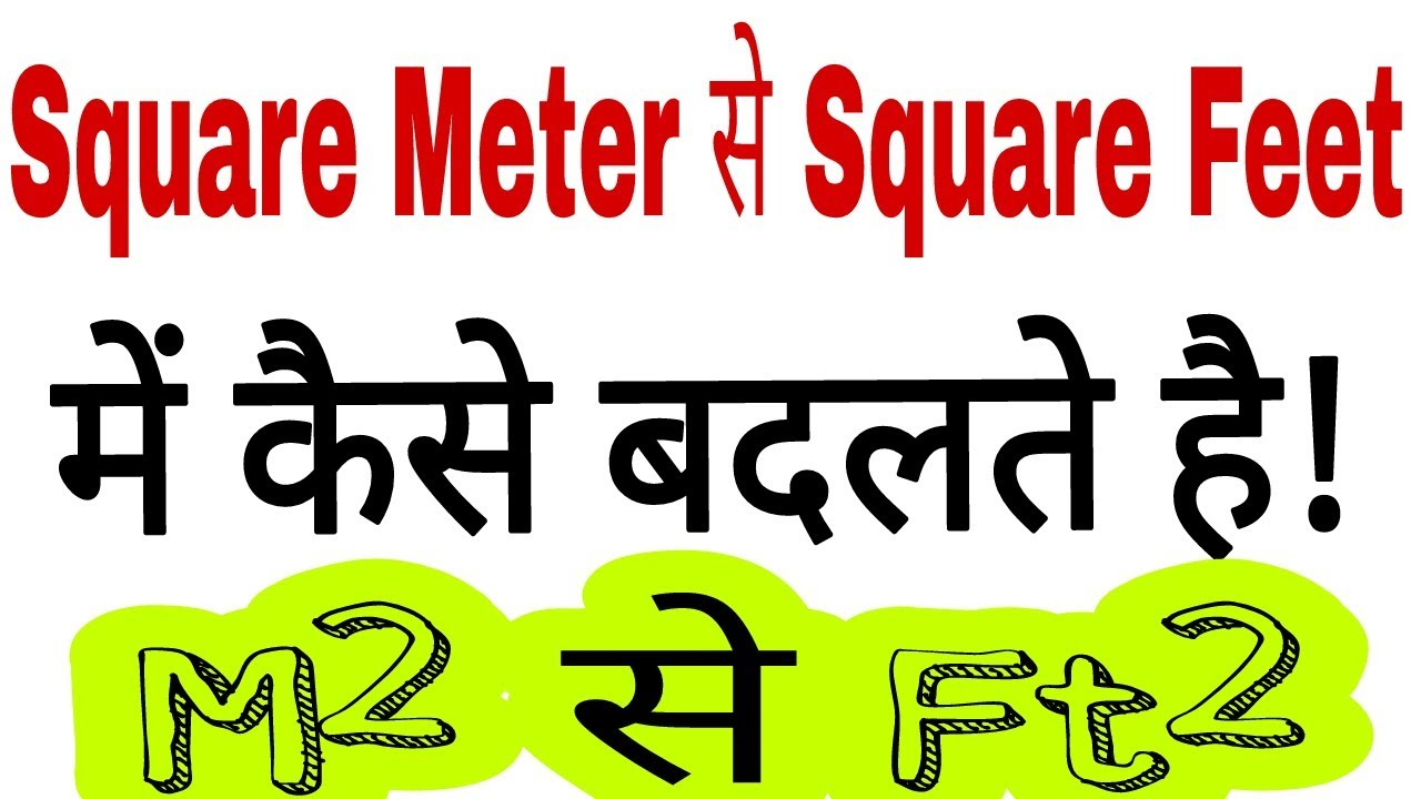 How To Convert Cubic Meter To Cubic Feet Square Meter To