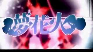 Cover images [MMFC] Yume Hanabi ~ Mafumafu ~ vietsub