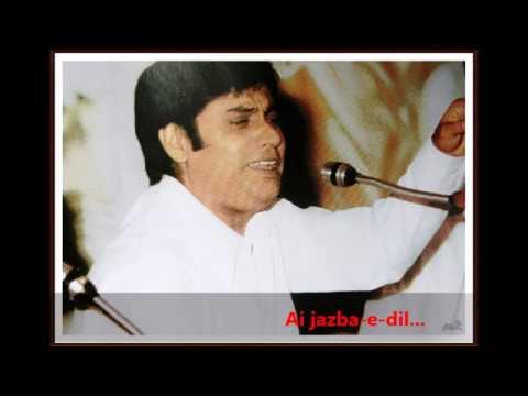 Ai Jazba-e-Dil- Jagjit Singh in Private Mehfil