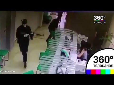 40 секунд на ограбление банка