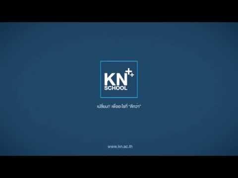 Sound+LED KN ShapeshifterLogo 1080p