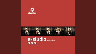 S.O.S. [Vertigo Radio Edit]