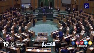 مجلس النواب يقر صيغة الرد على خطاب العرش - (19-11-2017)
