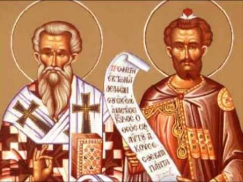 Άγιος Πάμφιλος και οι συν αυτώ Μάρτυρες