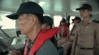 ฝึกภาคปฏิบัติในทะเลของนักเรียนนายเรือ ๒๕๕๕ (๘ นาที)