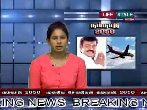 Year 2050 Tamil Nadu. Funny News.
