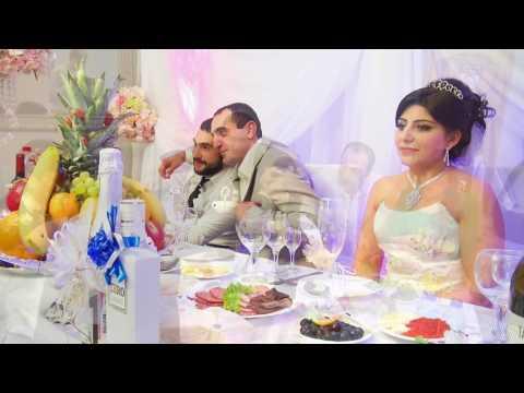 Армянская свадьба Вартан и Ани часть 2 29.10.16 Волгоград