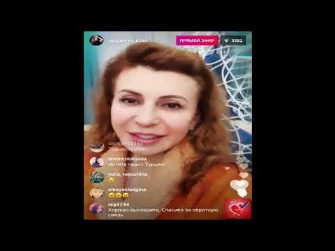 Дом2 Ирина Агибалова прямой эфир 16 06 2019